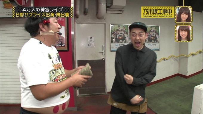乃木坂工事中 日村密着⑦ (187)