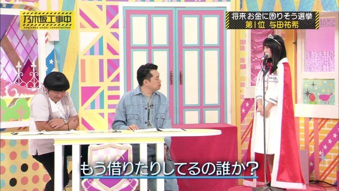 乃木坂工事中 将来こうなってそう総選挙2017⑧ (49)
