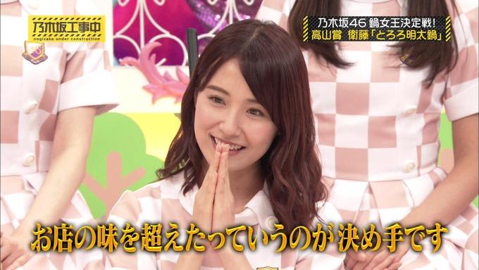 乃木坂工事中 鍋女王決定戦2⑱ (8)