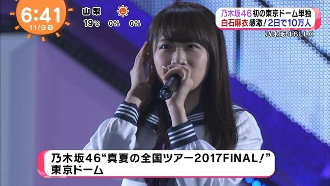 2017 めざましテレビ 乃木坂46真夏の全国ツアー2017 (3)