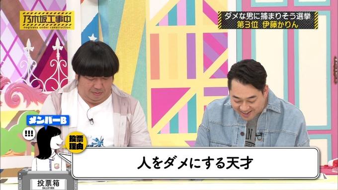乃木坂工事中 将来こうなってそう総選挙2017⑨ (15)