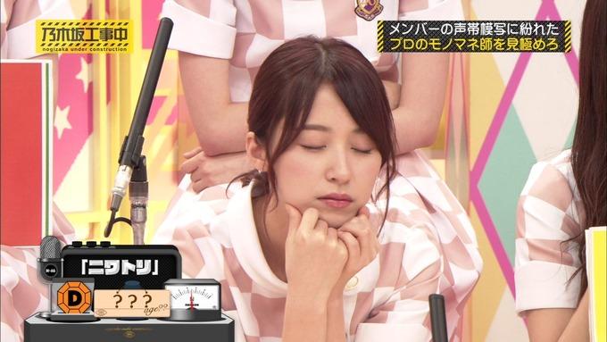 乃木坂工事中 センス見極めバトル⑩ (154)