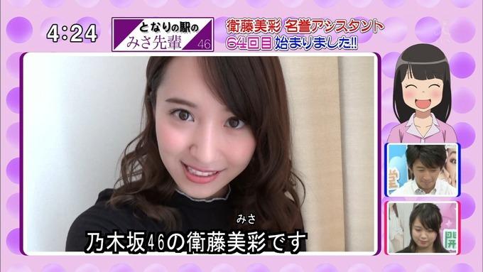 22 開運音楽堂 衛藤美彩 (4)