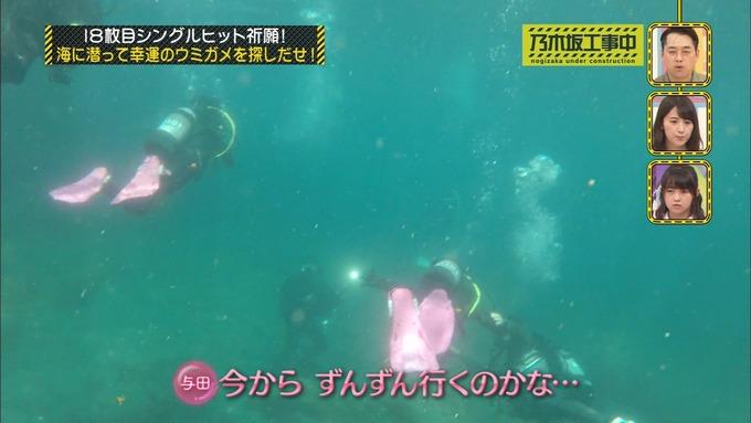 乃木坂工事中 18thヒット祈願⑤ (31)