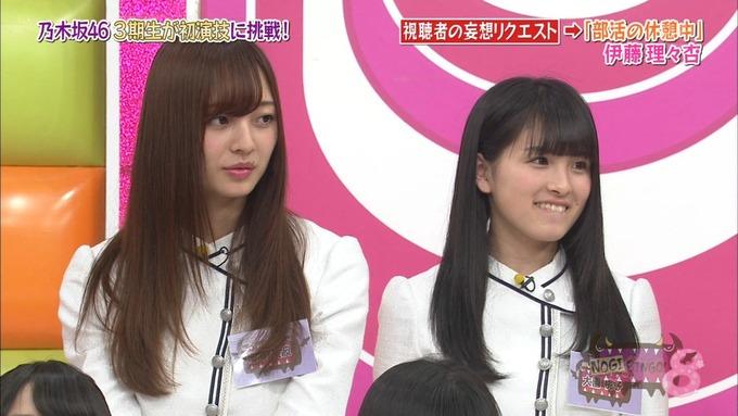 NOGIBINGO8 妄想リクエスト 伊藤理々杏 (75)