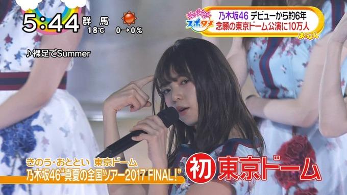 9 おは4 乃木坂46 真夏の全国ツアー2017東京ドーム (9)