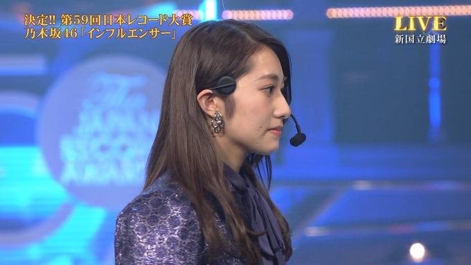 30 日本レコード大賞 受賞 乃木坂46 (26)