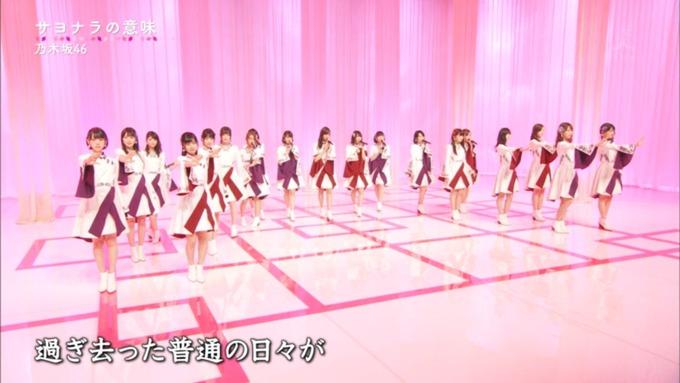 卒業ソング カウントダウンTVサヨナラの意味 (42)