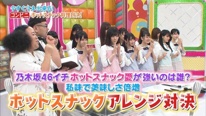 NOGIBINGO8 ホットスナック選手権 理々杏 蓮加 美月 麗乃 (6)