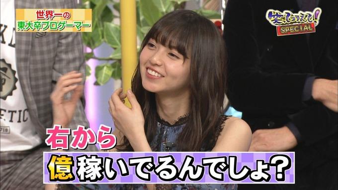 23 笑ってこらえて 齋藤飛鳥 (95)