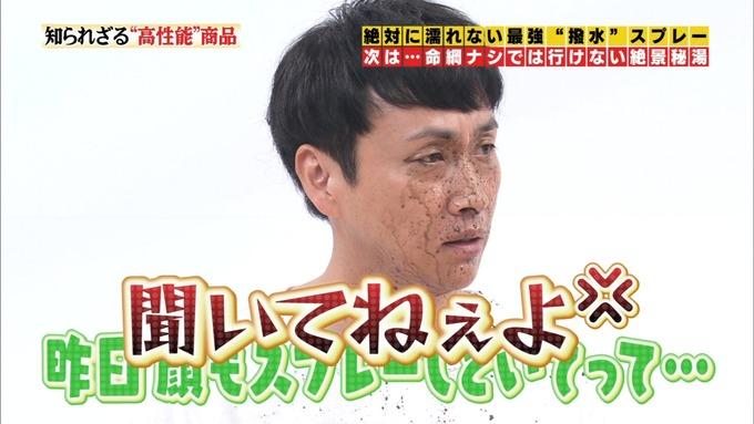 10 所さんのソコントコロ 生駒里奈② (34)