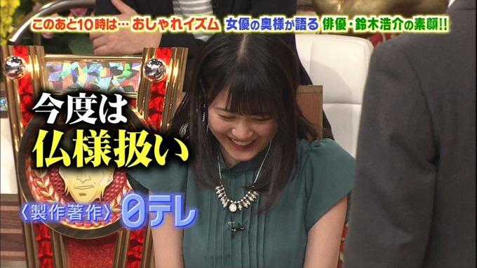 26 誰もしらない明石家さんな 生田絵梨花 (43)