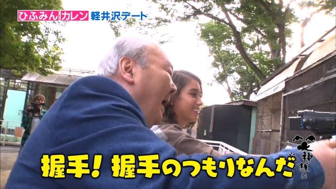 25 笑神様は突然に 伊藤かりん (71)