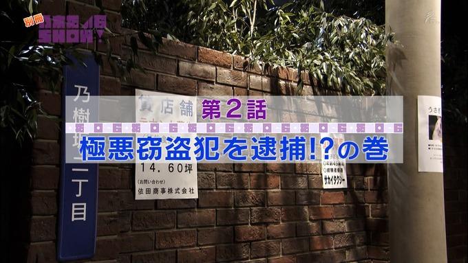 乃木坂46SHOW 乃木坂ポリス 自転車 (3)
