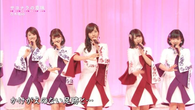 卒業ソング カウントダウンTVサヨナラの意味 (45)