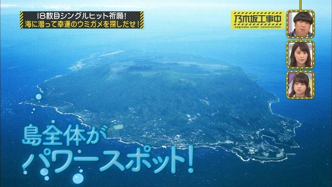 乃木坂工事中 18thヒット祈願⑤ (10)