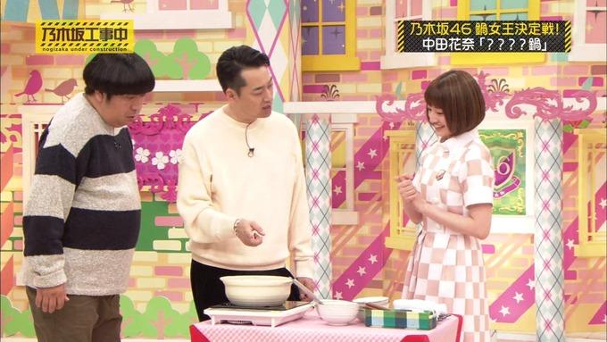 乃木坂工事中 鍋女王決定戦2⑬ (17)