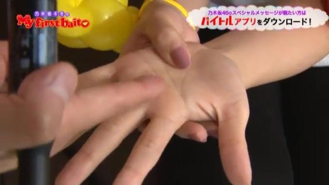My first baito 斉藤優里② (25)