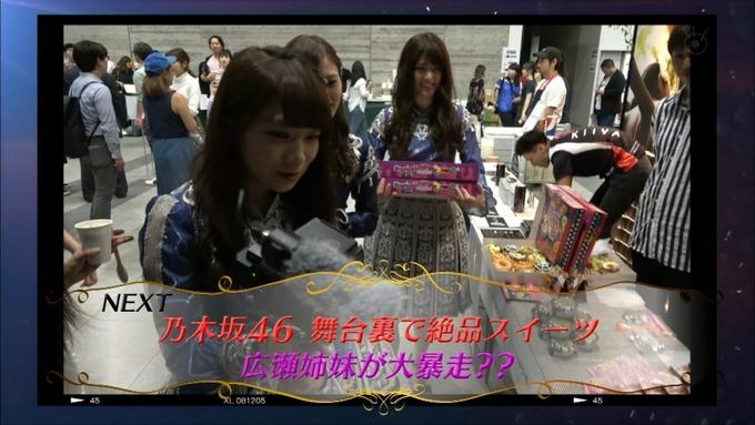 30 めざましテレビ GirlsAward  A (28)
