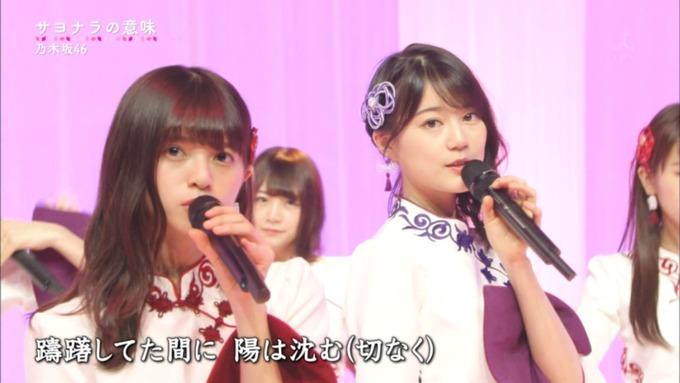 卒業ソング カウントダウンTVサヨナラの意味 (87)