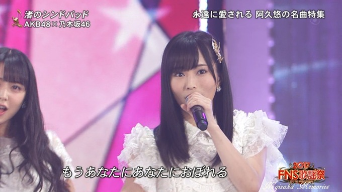 6 FNS歌謡祭④ (47)