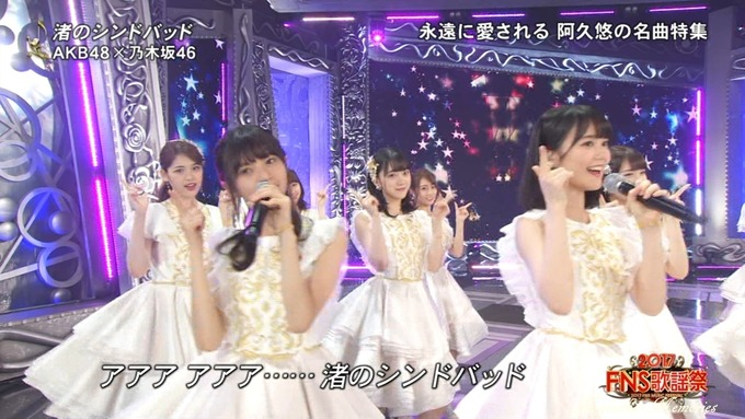6 FNS歌謡祭④ (10)