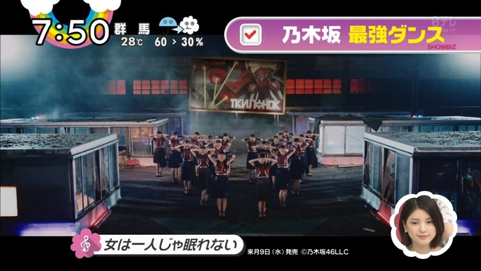 ZIP 女は一人じゃ眠れない MV (4)
