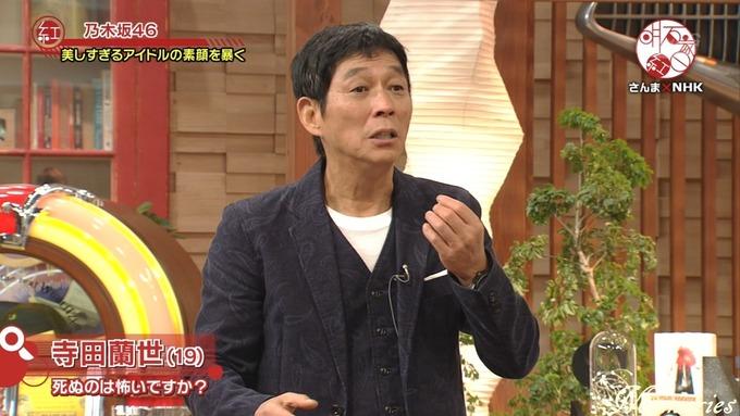 18 明石家紅白 乃木坂46⑪ (74)