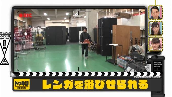 【乃木坂工事中】若月佑美『ビックリリアクション大賞』 (2)