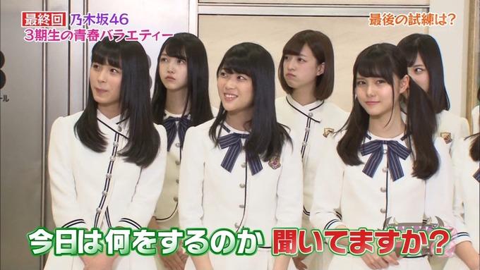 NOGIBINGO83期生 最後の試練① (4)