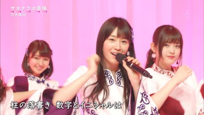 卒業ソング カウントダウンTVサヨナラの意味 (24)