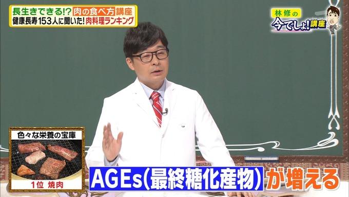 20 林修の今でしょ 秋元真夏 (115)