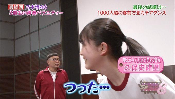 NOGIBINGO83期生 最後の試練③ (33)