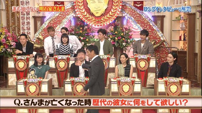 26 誰もしらない明石家さんな 生田絵梨花 (9)