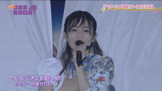 乃木坂46SHOW アンダーライブ (64)