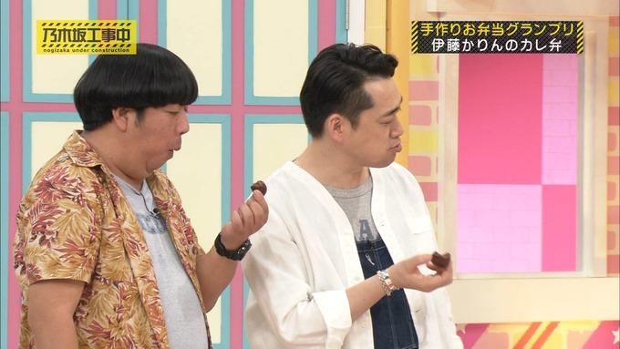 乃木坂工事中 お弁当グランプリ 伊藤かりん③ (36)