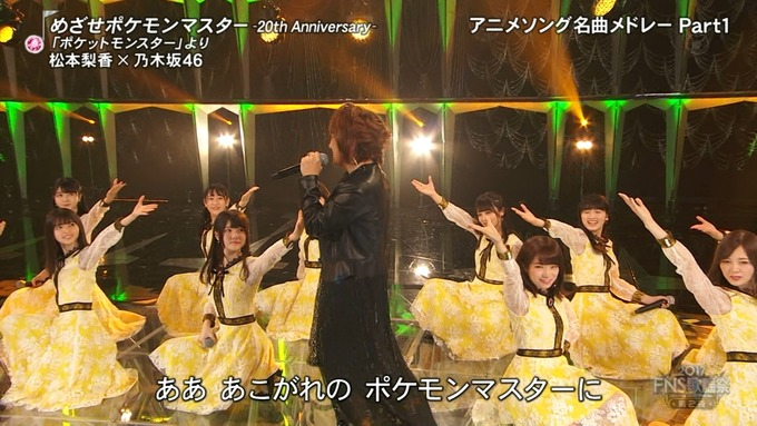 13 FNS歌謡祭 ① (46)