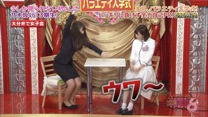 NOGIBINGO8 吉田綾乃クリスティー 自己PR (133)