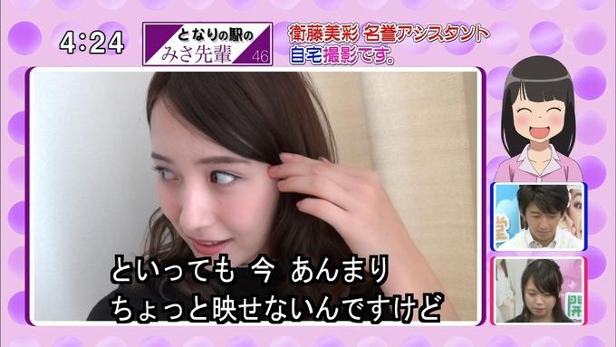 22 開運音楽堂 衛藤美彩 (8)