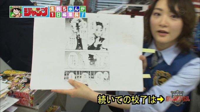 29 ジャンポリス 生駒里奈② (34)