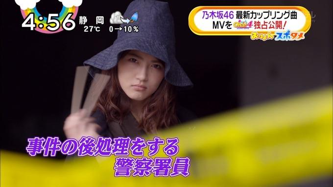 おは4 若様軍団MV 公開 (14)