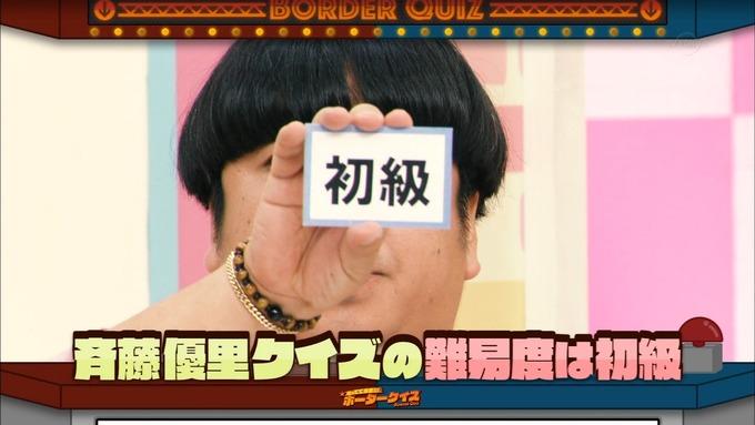 乃木坂工事中 ボーダークイズ⑦ (6)