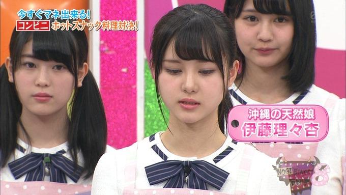 NOGIBINGO8 ホットスナック選手権 理々杏 蓮加 美月 麗乃 (26)