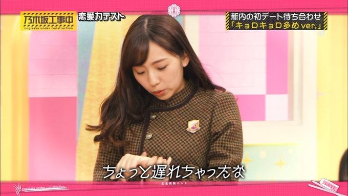 乃木坂工事中 恋愛模擬テスト⑲ (27)