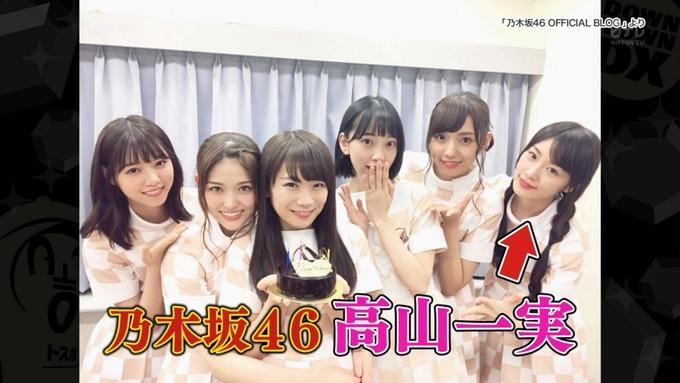 31 ダウンタンDX 高山一実 (2)