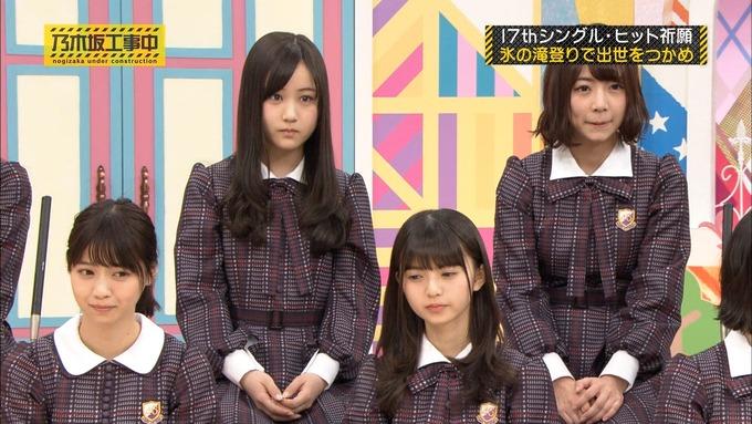 乃木坂工事中『17枚目シングルヒット祈願』氷の滝登り (52)