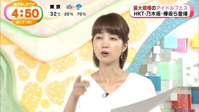 めざましアクア アイドルフェス 乃木坂46 (20)