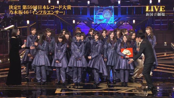 30 日本レコード大賞 受賞 乃木坂46 (84)