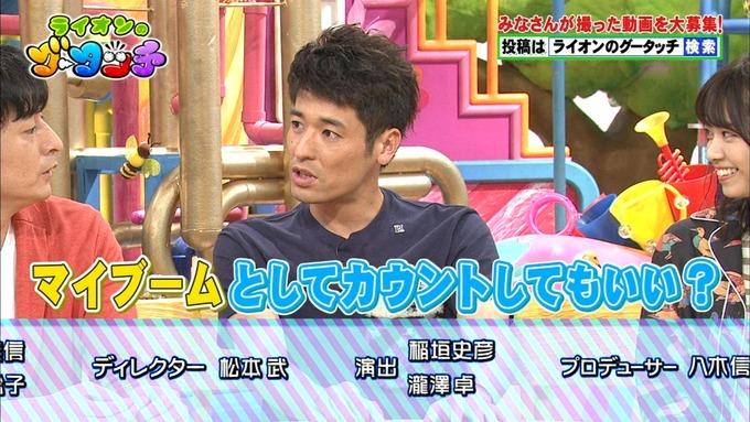 12 ライオンのグータッチ 西野七瀬 (16)