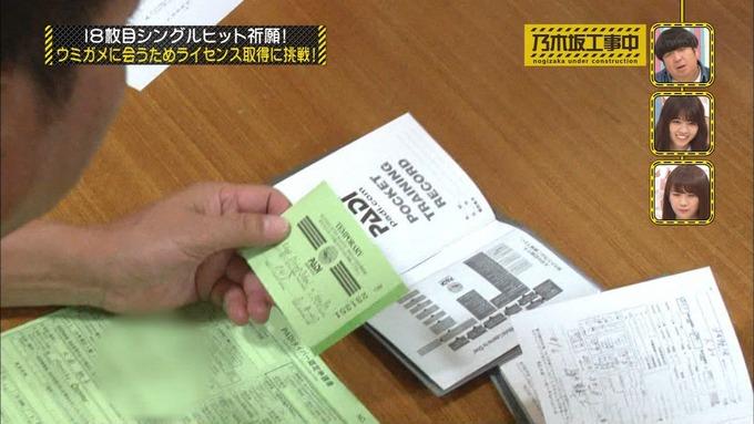 乃木坂工事中 18thヒット祈願③ (77)